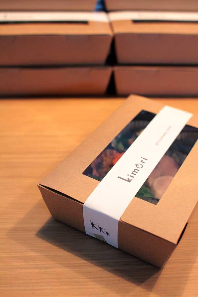 otsumami-box-2