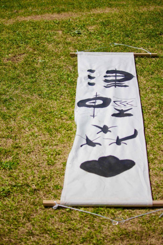津軽森のシンボルといえばこれ!