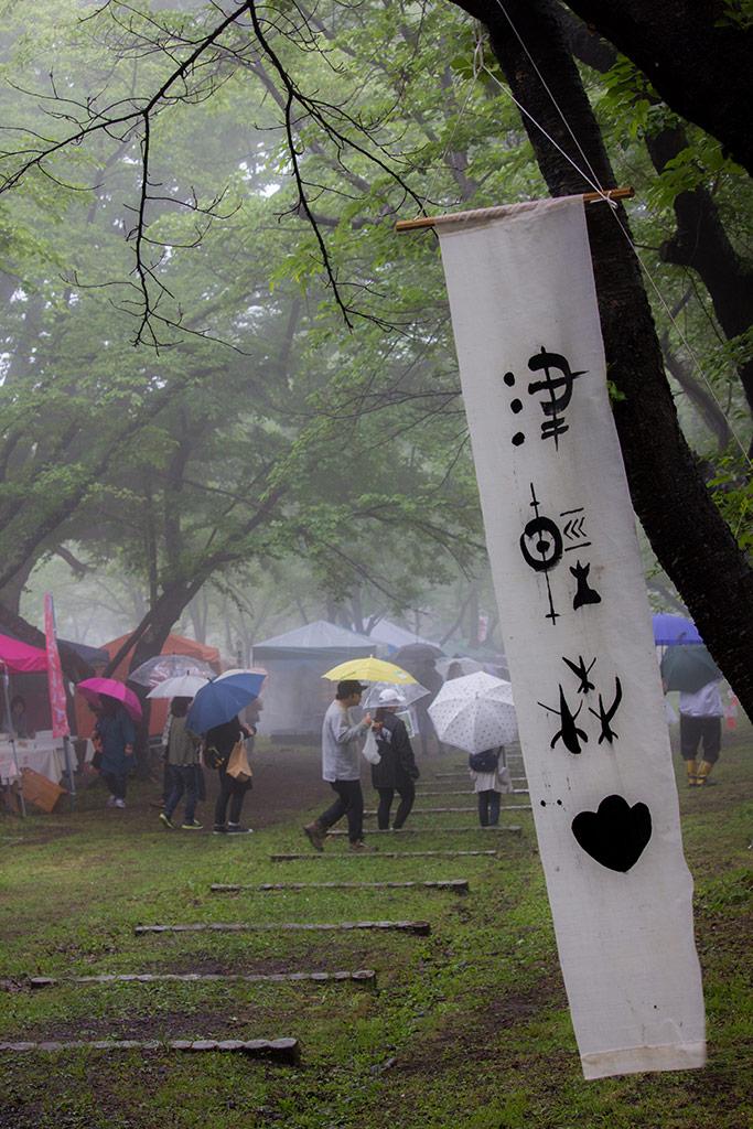 色とりどりの傘もまた良し